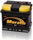 Аккумуляторы Moratti (Моратти)