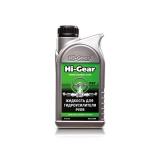 Жидкость для гидроусилителя руля Hi Gear, 473 мл