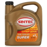 Полусинтетическое моторное масло Sintoil Супер 10W-40 SG/CD, 4 л
