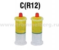 Сменный баллон с УФ-жидкостью (R12)