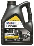 Масло моторное полусинтетическое Mobil Delvac MX 15W40 4л