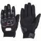 Перчатки MCS-01 black S