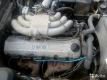 Двигатель BMW 520, M20B20