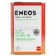 Синтетическое моторное масло ENEOS Gran Touring, 5W40 SM, 0.946 л