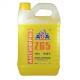 Антифриз AGA-Z65 желтый -65С (5л)