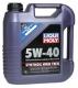 Синтетическое моторное масло Liqui Moly 5W-40 (4л)