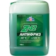 Антифриз ANTIFREEZE AGA-Z42, PREMIX, зеленый -42С 10 литров