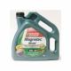 Полностью синтетическое моторное масло для дизелей Castrol Magnatec Diesel 5W-40 DPF (4л)