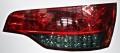 Фонари задние светодиодные красные тонированные для Audi Q7 (комплект)