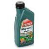 Моторное масло Castrol Magnatec Diesel 5W-40 DPF, 1 л, синтетическое