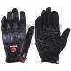 Перчатки Scoyco MC09 black S