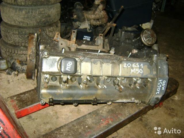 Двигатель BMW M50 206S1 2 литра (150 л.с.)