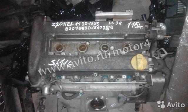 Двигатель Saab 9-3, 2.0i, 02, 175л. с., B207L