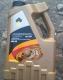 Полусинтетическое моторное масло Роснефть Maximum 10W40 (4л) (SL/CF)